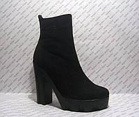 Ботильоны женские стильные на толстом каблуке