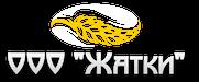 ООО ЖАТКИ - сельскохозяйственная техника для уборки урожая