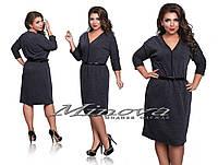Женское батальное  платье размер 48-52