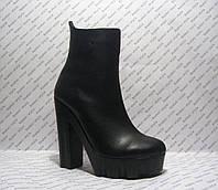 Ботильоны женские стильные на высоком толстом каблуке