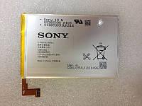 Аккумулятор для Sony Xperia SP C5302 C5303 C5306 M35h