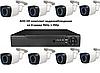 AHD комплект видеонаблюдения на 8 камер 1.3-2Mp
