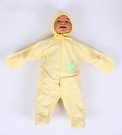 Комплект для новорожденных 0-3 мес (футер)