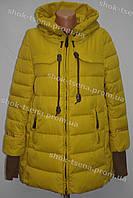 Зимняя куртка женская на замке с капюшоном желтая