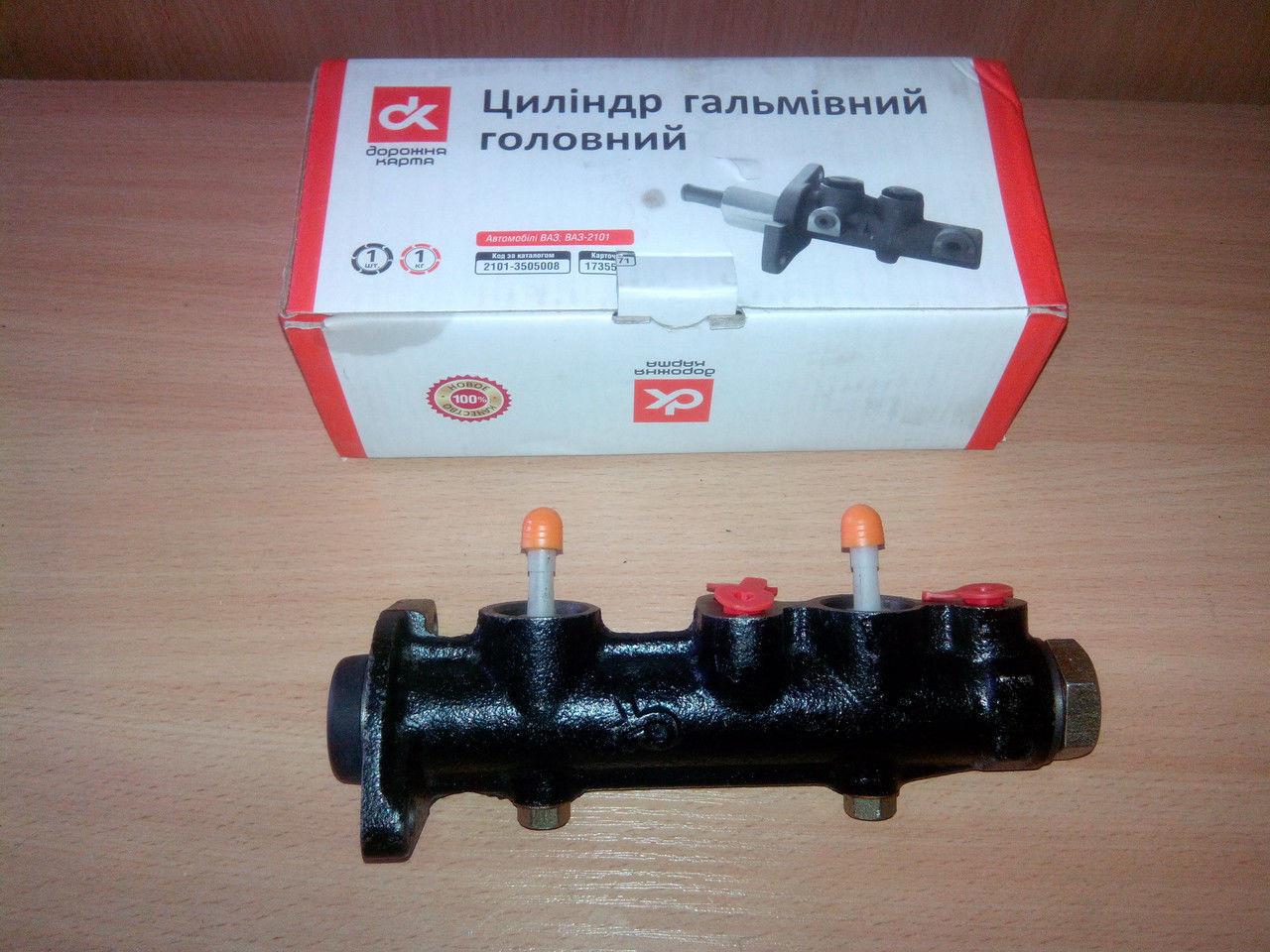 Цилиндр торм. главн. ВАЗ 2101 упак .
