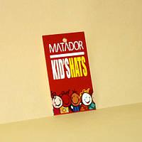 Навесная картонная этикетка Matador