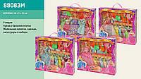 Кукла типа Барби 8 видов с куколкой одеждой и аксессуарами
