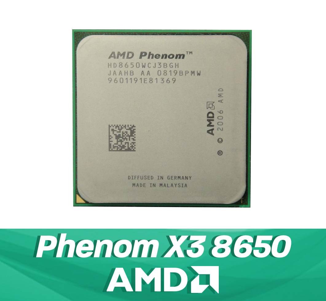 Процессор AMD Phenom X3 8650 (Б/У)