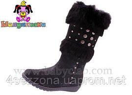 Дитячі чоботи для дівчинки, натуральна кожа, теплі та зручні, купити в Україні