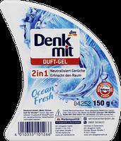 Освежитель воздуха (гель) - DenkMit Ocean Fresh, 150 мл.