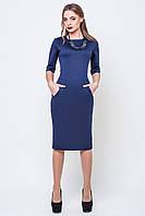 Платье женское Тори синий 46
