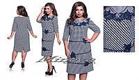"""Женское платье от производителя """"Зигзаг"""" размер 50-56"""