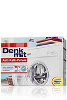 Порошок от накипи Anti-Kalk-Pulver для пральних машин, 1,5 кг.