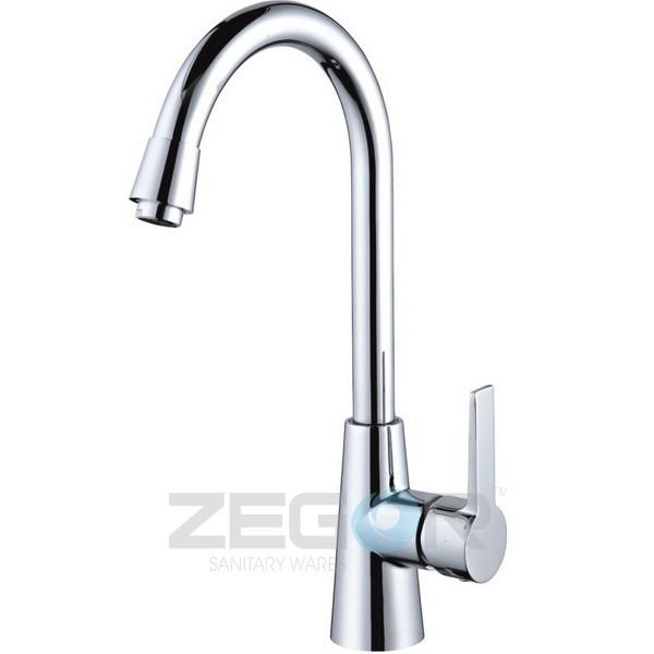 Zegor Z45-SVR4 для кухни