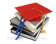 Складання плану (плану-проспекту) по темі дисертації. Замовити термінове виконання