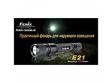 Фонарь Fenix E21 Cree XP-E, фото 2