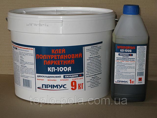 Полиуретановый клей 2К Примус 10 кг - Планета Пола - напольные материалы в Киеве