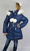 Пальто зимнее 60-80  размеры с 6-12 лет размеры 122-146 см