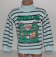Кофта на мальчика (2-х нитка начес) 4,5 лет, 100% хлопок.Детская одежда оптом