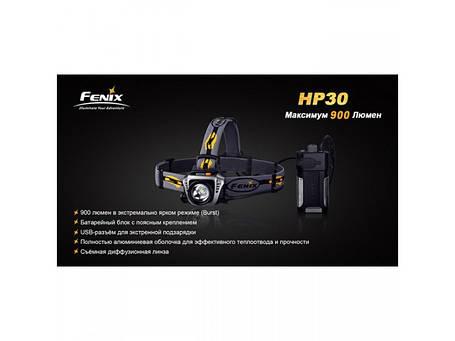 Фонарь Fenix HP30 XM-L2, желтый, фото 2