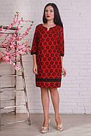 Женское платье прямого фасона