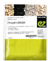 Семена рукколы Грация 100 000 шт