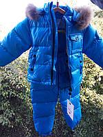 Детский комбинезон (Монклер)Moncler_пуховик_голубой