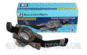 Кулак поворотный ВАЗ 2123 Нива Шевроле правый (с АБС и без АБС)