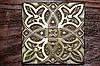 Декоративная бронзовая вставка Zodiac [7,5 x 7,5]