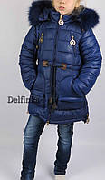 Пальто зимнее 16-16  размеры с 6-12 лет размеры 116-134 см