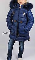 Пальто зимнее 16-16  размеры с 6-12 лет размеры 116-134 см, фото 1