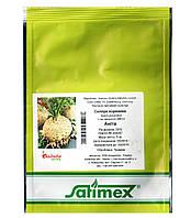 Семена сельдерея корневого Анита 5 гр
