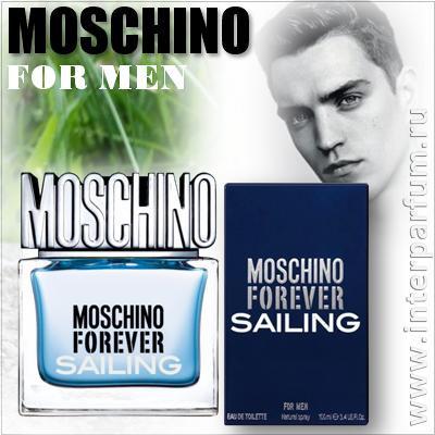 Мужские ароматы Moschino