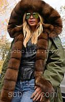 """Парка цвета оливы с мехом куницы под соболя """"Rihanna"""" , пошив с 42 по 56 размеры"""