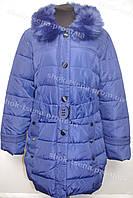 Женское пальто зимнее на замке с капюшоном синее
