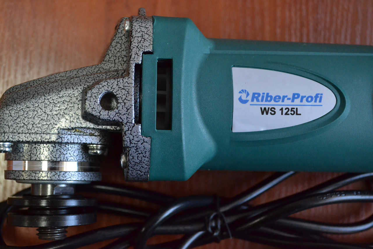 Болгарка Riber-Profi WS 10-125L, фото 1