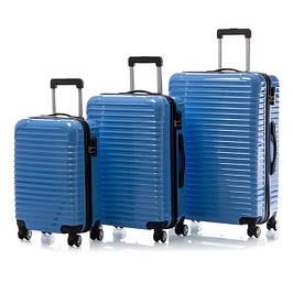 Наборы чемоданов (комплекты)
