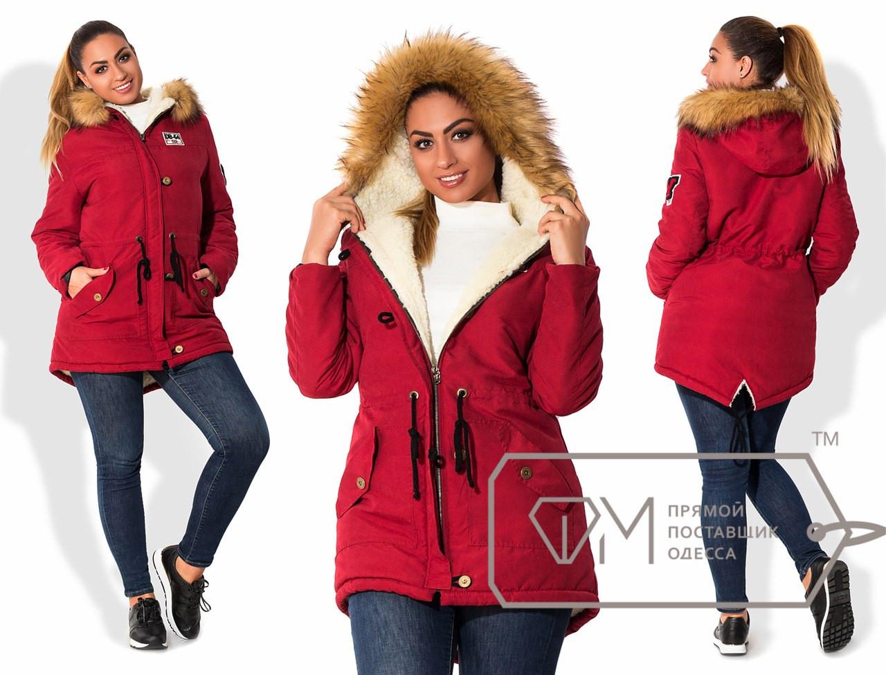 Женская теплая куртка парка. Большие размеры. Разные цвета - Гарна пані - е- be7004e8e35
