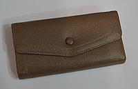 Кошелек женский стильный коричневый