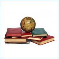 Заказать автореферат диссертации. Согласно требованиям ВАК