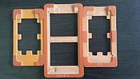 Форма   Scotle  для iPhone 4S/5S/6
