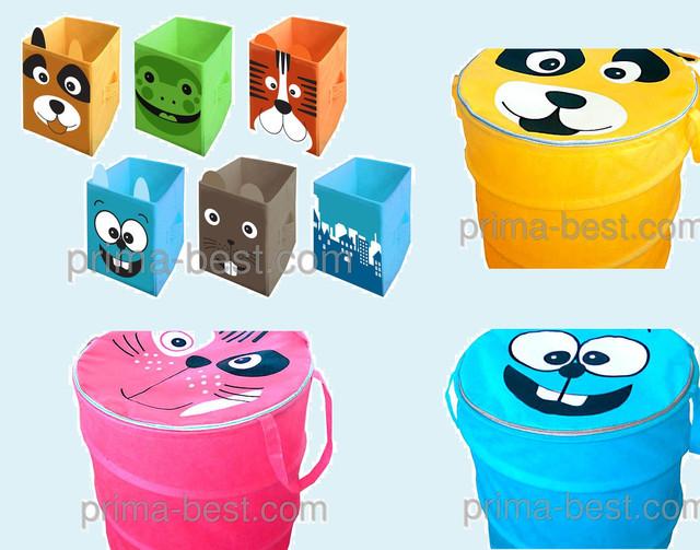 Ящики, корзины для игрушек тканевые