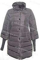 Женская куртка зимняя на замке черная