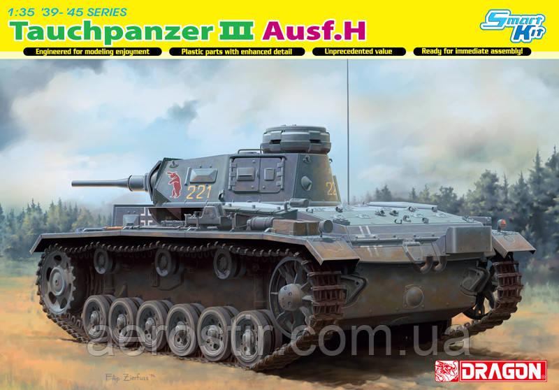Tauchpanzer III Ausf H 1/35 DRAGON 6775