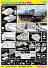 Tauchpanzer III Ausf H 1/35 DRAGON 6775, фото 2