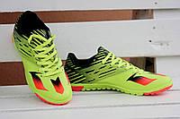 Сороконожки, футзалки бампы Adidas адидас адідас реплика желтые с черным  45