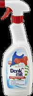 Спрей-пятновыводитель для тканей Denk mit Vorwaschspray,750 ml.