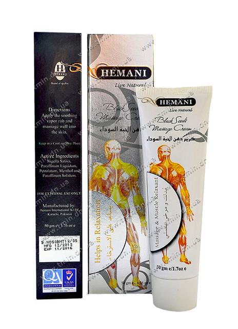Крем для суставов с черным тмином и ментолом Hemani