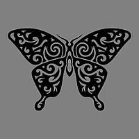 Виниловая интерьерная  наклейка Бабочка 2 (от 15х15 см)