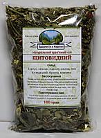 Карпатський Щитовидний чай